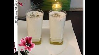 Namkeen Lassi (salty Yoghurt Drink) نمکین لسّی