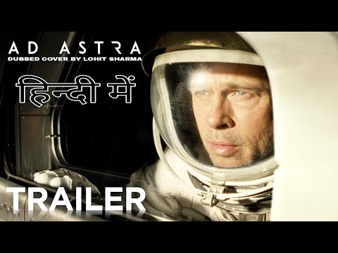 ad-astra-|-hindi-|-trailer-dubbed-cover-|-dubster-lohit-sharma