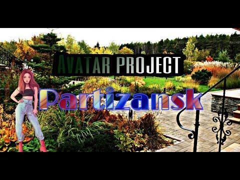 Партизанск часть 2 (Приморский край)