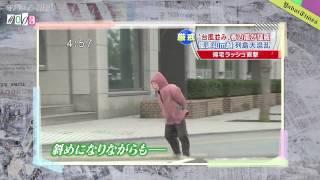 ヤバイニュース「YABAITIMES」#003