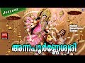 Download Malayalam Hindu Devotional Songs 2017 # Lakshmi Devi Devotional Songs Malayalam # Hindu Devotional MP3 song and Music Video