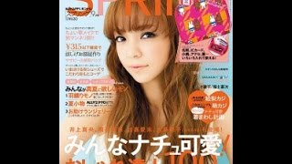 Amuro Namie from Magazine