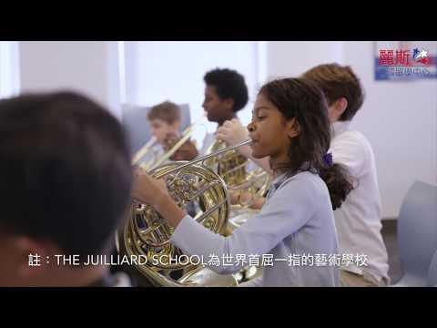 [???? Private High School] New York Leman Manhattan Preparatory School ??? ????????? (part 1)