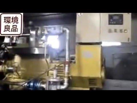 ジェプコ Gepco 小規模コンパクトモジュラー 50KW/h バイオマスガス発電パック 環境良品
