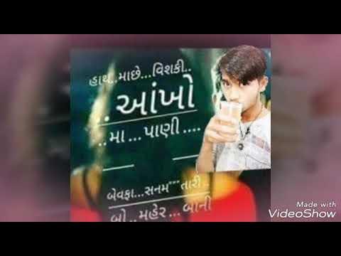 Mr Vishal DJ Song
