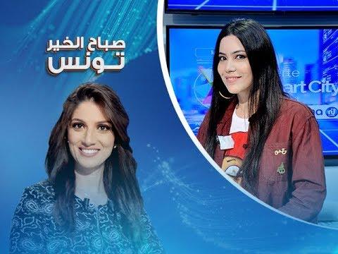 Sbeh El Khir Tounes Du Mercredi 18 Avril 2018 - Nessma TV