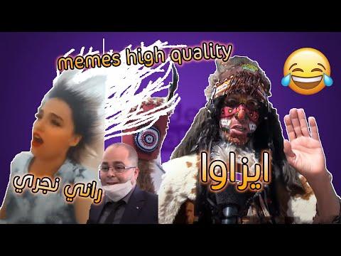Memes dz ميمز حلال: ملك كوكب ليزانديان ايزاوا