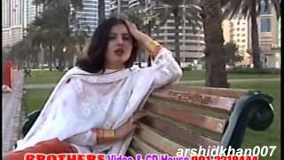 pashto new hd song 2013 nazia iqbal/720p/sad