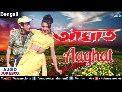 Aaghat - Bengali Film Songs | JUKEBOX | Prosenjit Chatterjee, Rituparna | Bengali Romantic Songs