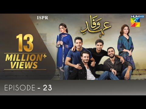 Ehd E Wafa Episode 23 - Digitally Presented By Master Paints HUM TV Drama 23 February 2020
