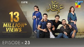 Ehd e Wafa Episode 23 | English Sub | Digitally Presented by Master Paints HUM TV Drama 23 Feb 2020