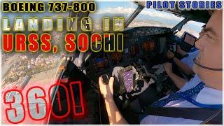 ИСТОРИИ ПИЛОТА: посадка в аэропорту Сочи | Боинг 737 | Панорамное видео 360 VR