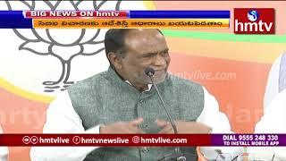 ప్రభుత్వం పైన అంత మక్కువ ఉంటే TRS లో చేరండి - BJP Laxman | hmtv Telugu News