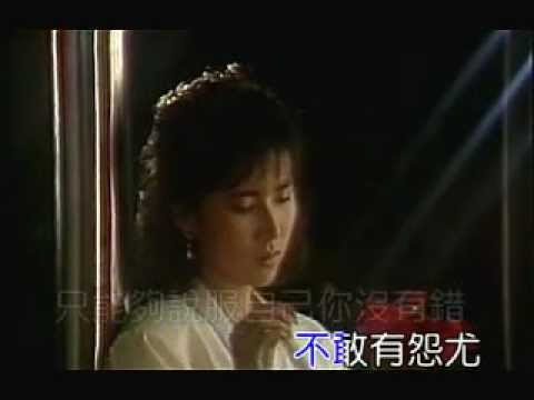林慧萍-無情弦
