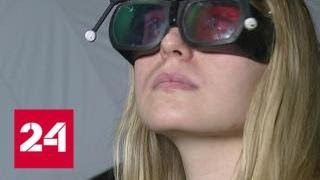 Новые технологии для победы над собой: молодые ученые открывают вселенную человеческого мозга - Ро…