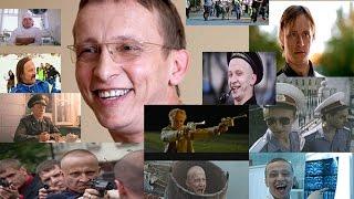 Иван Охлобыстин.Все фильмы где снимался актер собраны в одном видеоролике.