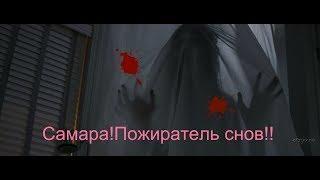 """Смотреть сериал Сериал """"Фильм ужасов""""3-серия 1-сезон онлайн"""
