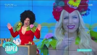 Χρυσή Τηλεόραση - Για Την Παρέα 28/2/2019 | OPEN TV