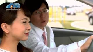 ドライビング スクール 宮崎