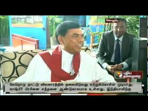 Exclusive interview of Minister Basil Rohana Rajapaksa to Puthiya Thalaimurai