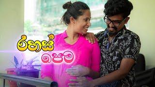 kujeetha-films