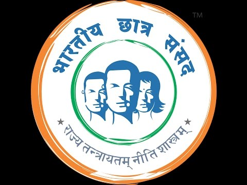 7th Bharatiya Chhatra Sansad - Day 3