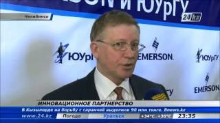В рамках ТС Казахстан признают лидирующим инновационным партнером