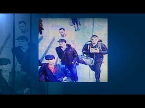 В Турции обнародованы фото и видео стамбульских террористов