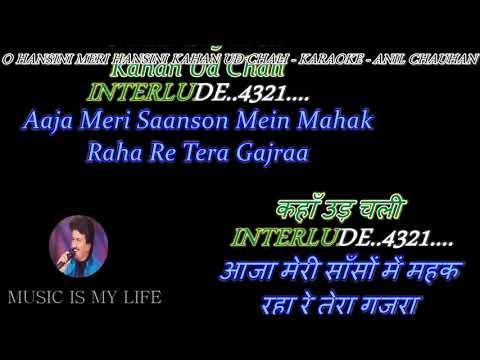 O Hansini - Karaoke With Scrolling Lyrics Eng. & हिंदी