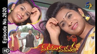 Manasu Mamata 13th June 2019 Full Episode No 2620 ETV Telugu
