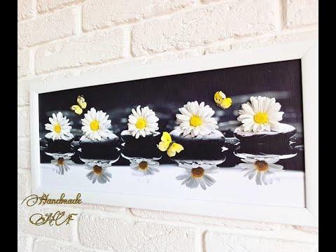 Объемная картина из ромашек и бабочек ручной работы #handmadeaif