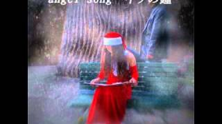 ANGEL SONG-イヴの鐘- : THE BRILLIANT GREEN cover by W-Fantasy
