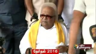 DMK's Karunanidhi wins in Thiruvarur by record margin