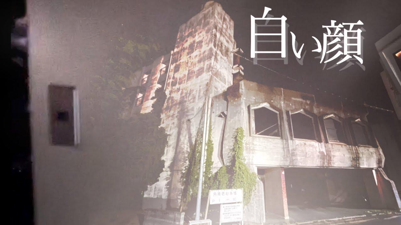 """編集時ゾワっ!とした映像【こちらを伺う""""顔??"""":大人向け店舗】"""