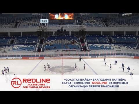 «Труд» (Ненецкий АО) – «Снежные барсы» (г. Москва)