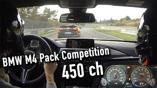 BMW M4 Pack Competition vs McLaren 675 LT - Nürburgring test on board