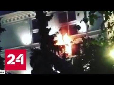 Здание ЦБ в центре Москвы тушат 26 расчетов - Россия 24