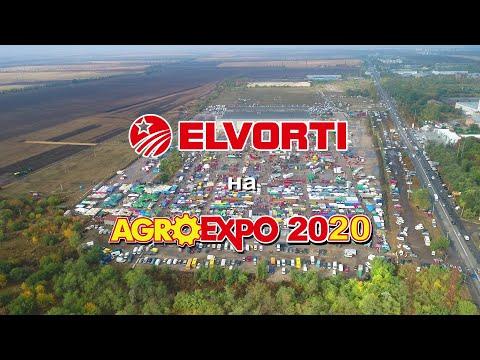 ELVORTI: Elvorti на AgroExpo 2020