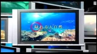 日立 ハイビジョンテレビ Wooo 歴代CM(2002~2010) ハイビジョン 検索動画 14