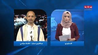 بعد 5 سنوات من اختطافهم  ما وراء إصدار الحوثيين حكماً بإعدام 4 صحفيين ؟ | المرصد الحقوقي