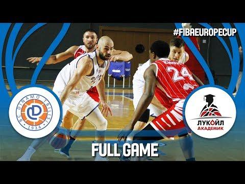 Dinamo Tbilisi (GEO) v Lukoil Academic (BUL) - Full Game - FIBA Europe Cup 2017-18