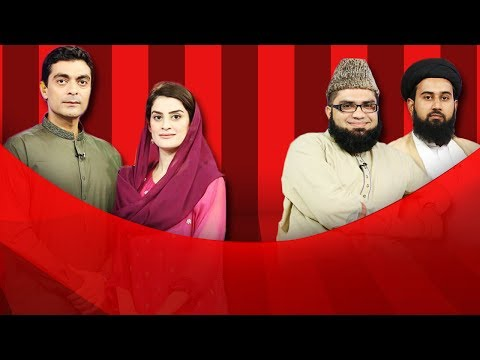 Baraan e Rahmat on Aaj Entertainment - Iftar Transmission - Part 2 -5th June  - 9th Ramzan