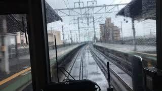 【前面展望】JR西日本223系2000番台 A新快速 湖西線走行