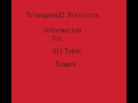 TELANGANA STATE NEW DISTRICTS INFORMATION IN TELUGU