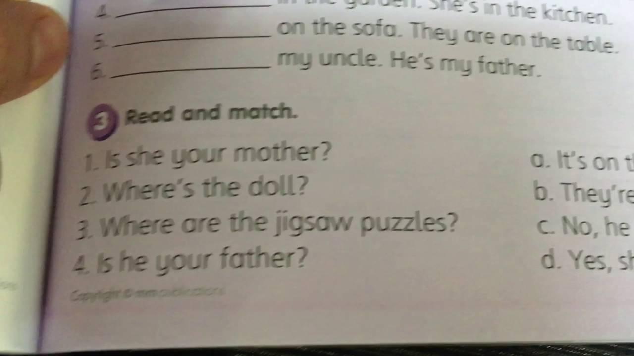 حل كتاب الانجليزي للصف التاسع ليبيا
