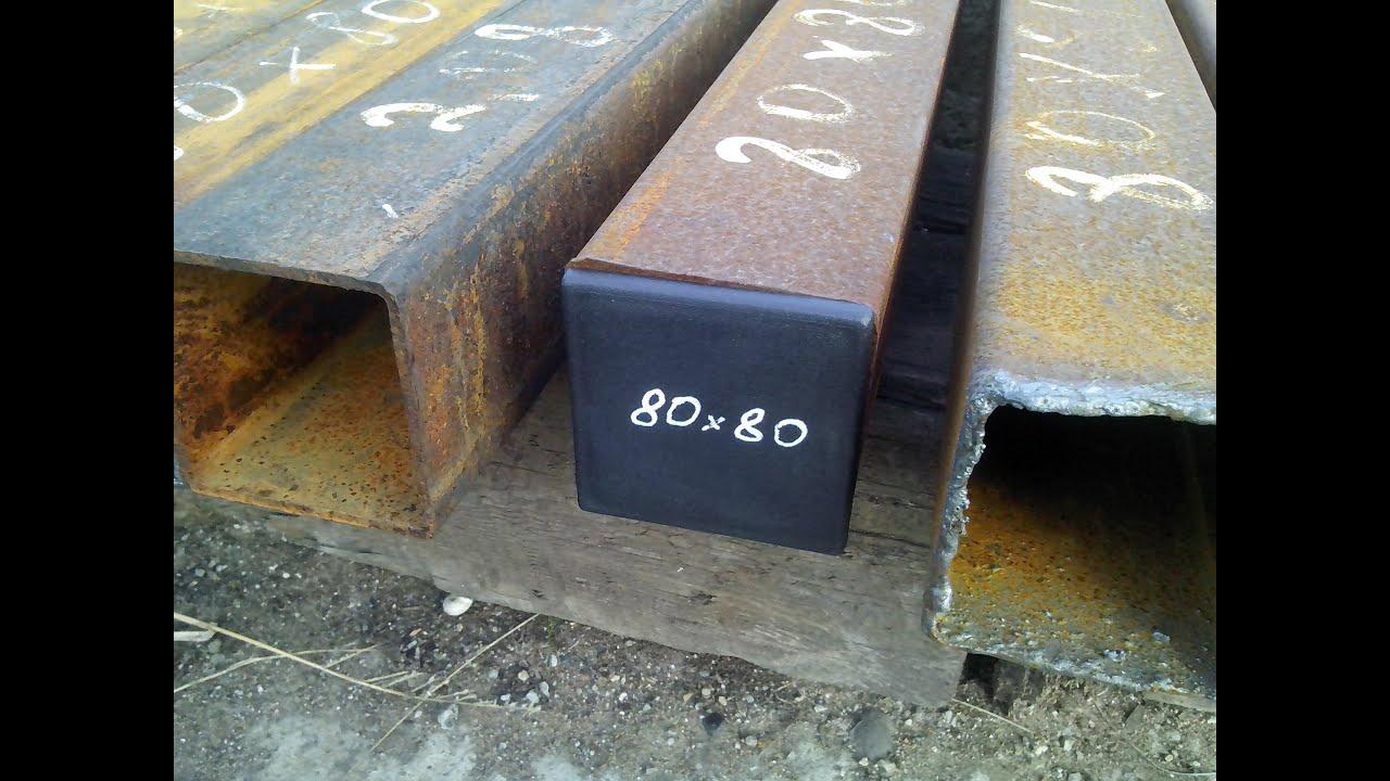 Квадратная заглушка для профильной трубы 40x40 мм - YouTube