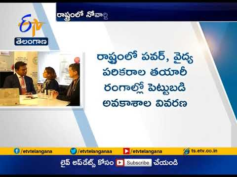 Minister KTR Met a Delegation | From Mitsubishi Heavy Industries led | by Vice President | Davos