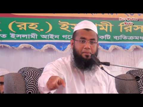 MUFTI RAGIB AHSHAN, AHALA HADIS OPEN CHALANGE  PART 1