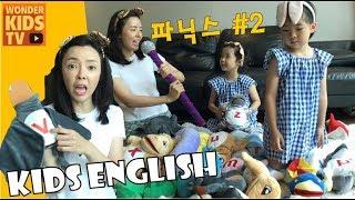 [kids English ] 키즈잉글리쉬 ABC 알파벳 파닉스(PHONICS) 2편 - M부터 Z까지 phonics for kids english