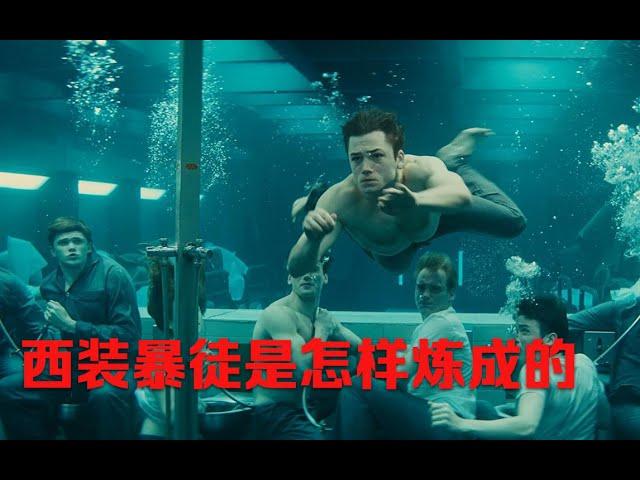 【牛叔】小混混逆袭成为东厂头牌,拳打富豪脚踢领导,简直无法无天!